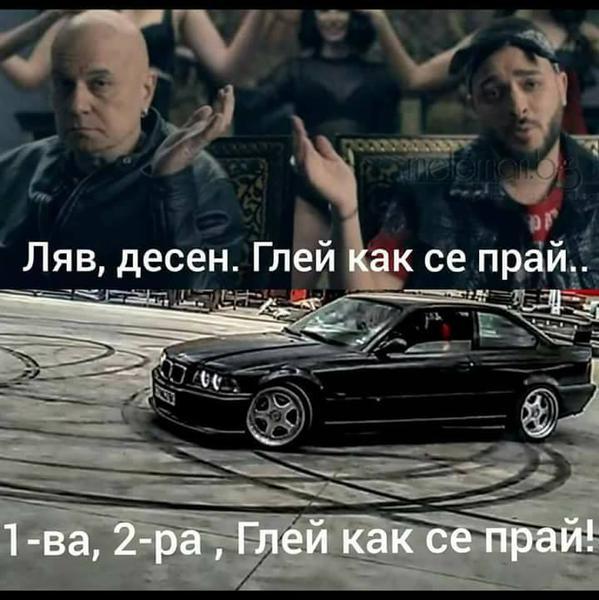 бмв коли