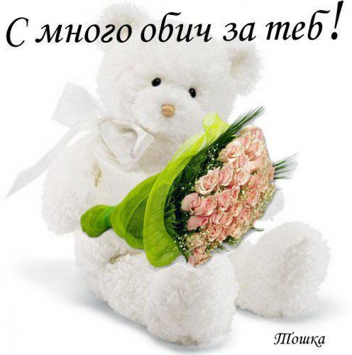 букети и цветя 1