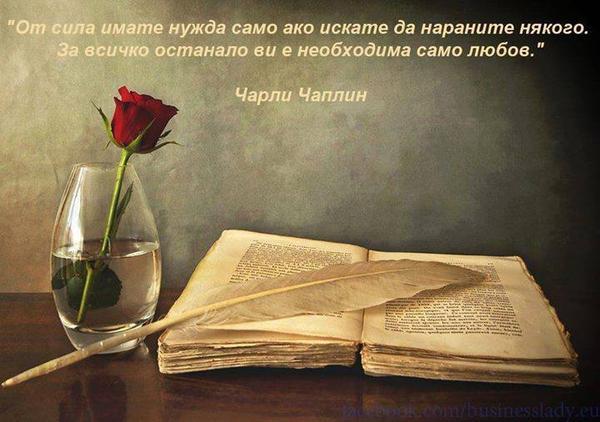 Книгите...