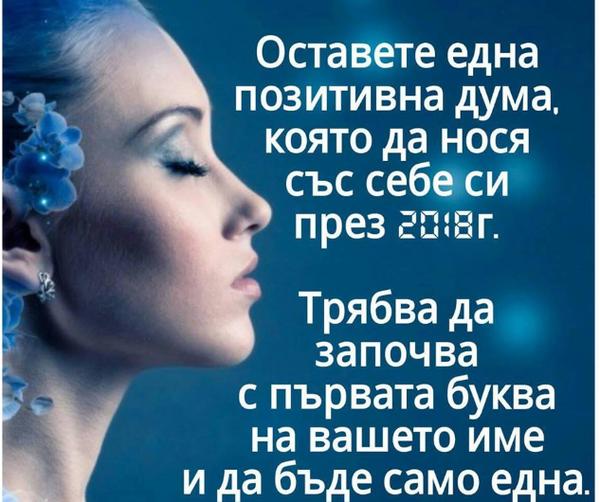 ХАРЕСАНО ОТ ТУК ОТ ТАМ -4